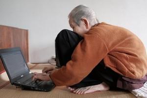 Clip: Cụ bà, 97 tuổi sành sỏi Internet nhất Việt Nam