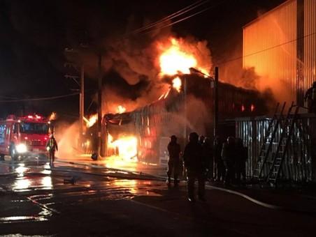VN đề nghị Đài Loan điều tra vụ cháy 6 người tử vong