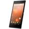 Google bán Xperia Z Ultra chạy Android nguyên bản từ 649 USD