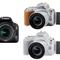 Canon trình làng mẫu máy ảnh EOS 200D