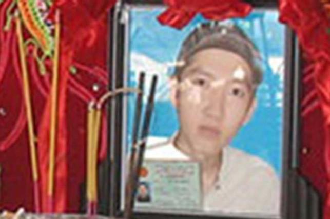 Khởi tố vụ án dùng nhục hình ở Ninh Thuận