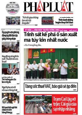 Epaper số 220 ngày 19-8-2017