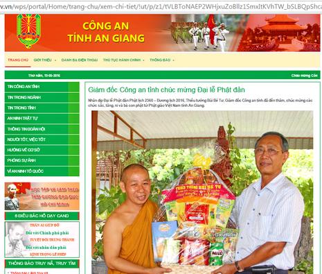 Ra mắt Cổng thông tin điện tử Công an tỉnh An Giang - ảnh 1