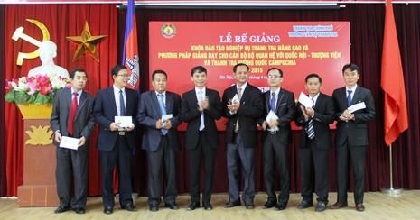 Học viên Campuchia học phòng chống tham nhũng ở Việt Nam   - ảnh 1