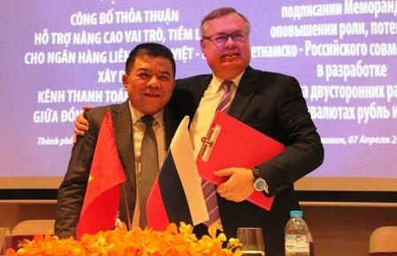 Thủ tướng dự buổi chiêu đãi của lãnh đạo UBND TPHCM tại phòng Khánh Tiết.