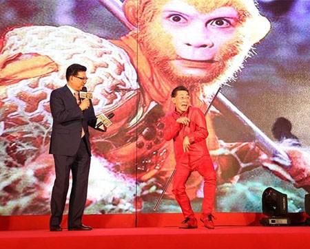 Lục Tiểu Linh Đồng tại buổi họp báo công bố dự án điện ảnh
