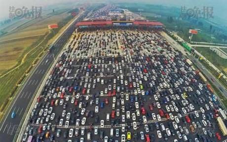 Kẹt xe kinh hoàng ở Bắc Kinh sau nghỉ lễ Quốc Khánh - ảnh 4