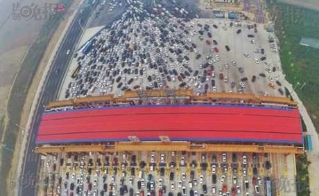 Kẹt xe kinh hoàng ở Bắc Kinh sau nghỉ lễ Quốc Khánh - ảnh 5