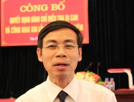 Luật sư Vũ Văn Lợi, người đã góp công tìm được hai bản án của ông Trần Văn Thêm tại Công an tỉnh Bắc Ninh năm 2015.