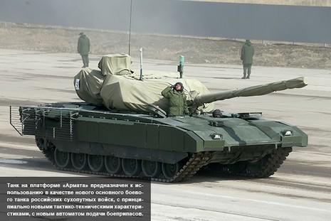 Nga tung xe tăng khủng diễu hành mừng Ngày Chiến Thắng - ảnh 1