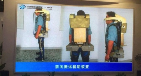 Trung Quốc cải tiến áo giáp cho lính bộ binh tương lai - ảnh 1