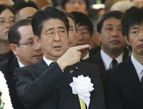 'Nhật Bản quyết theo đuổi 3 nguyên tắc phi hạt nhân' - ảnh 1
