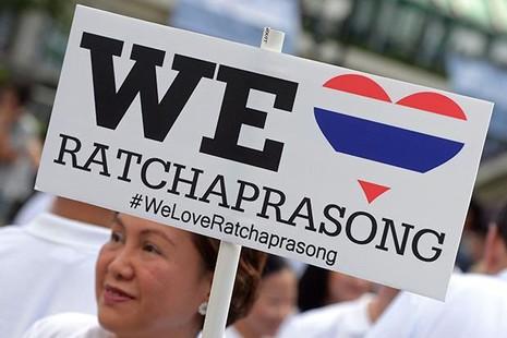 Treo thưởng 85.000 đô bắt nghi phạm đánh bom Bangkok - ảnh 1
