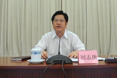 Trung Quốc truy tố cựu phó tỉnh trưởng tỉnh Quảng Đông - ảnh 1