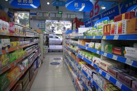 Trung Quốc điều tra các công ty dược phẩm nước ngoài - ảnh 1