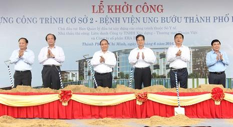 hủ tướng chính phủ Nguyễn Xuân Phúc