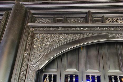 Cận cảnh ngôi nhà cổ hơn 200 tuổi giữa lòng thành phố - ảnh 7