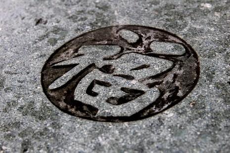 Hai lần di dời ngôi mộ cổ Thượng thư Ngô Nhân Tịnh  - ảnh 10