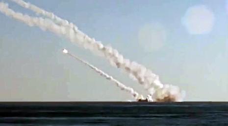 Nga thử nghiệm tên lửa bội siêu thanh 3M22 Zircon - ảnh 2
