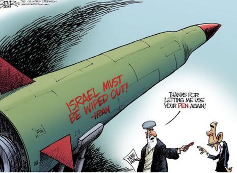 Chính phủ Mỹ mắc kẹt trong thỏa thuận hạt nhân Iran - ảnh 1
