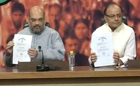Thủ tướng Ấn Độ bị tố xài bằng giả - ảnh 1