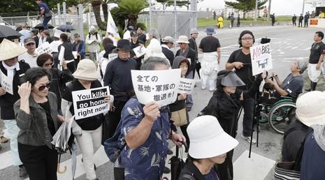 Rời TP.HCM, ông Obama sang Nhật gặp Thủ tướng Abe trong ngày 25-5 - ảnh 1