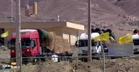 Xe tải bên ngoài cơ sở hạt nhân Fordo của Iran.