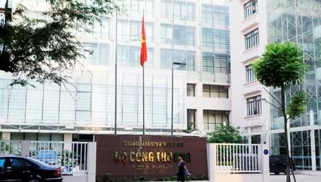 Rút các quyết định bổ nhiệm Vũ Đình Duy, Vũ Quang Hải - ảnh 1