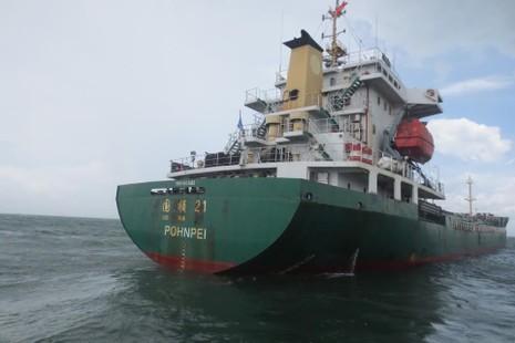 Tàu GUO SHUN 21