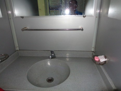 Chùm ảnh: Đường sắt đổi mới bắt đầu từ... cái toilet - ảnh 10