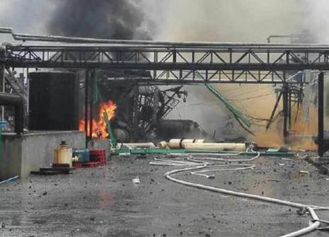 Lại nổ nhà máy hóa chất Trung Quốc, 7 người bị thương - ảnh 1