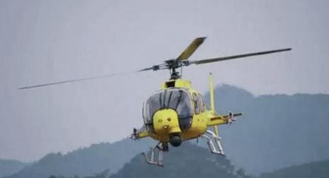 Trung Quốc cho bay thử nghiệm trực thăng tấn công mới Z-11B - ảnh 1