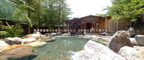 Du khách Trung Quốc giả gái để vào nhà tắm nữ ở Nhật - ảnh 1