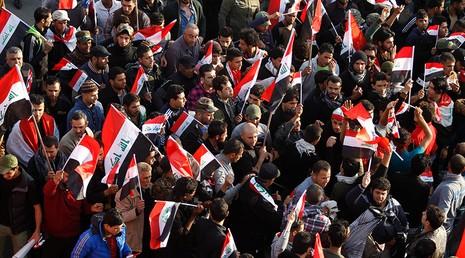 Hàng ngàn người Iraq biểu tình đòi Thổ Nhĩ Kỳ rút quân  - ảnh 1