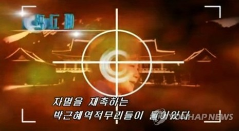 Ông Kim Jong Un kiểm tra bệ phóng tên lửa đa nòng mới - ảnh 2