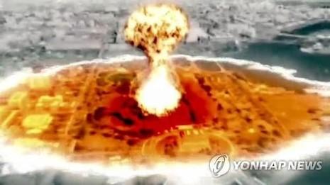 Triều Tiên tung video mô phỏng tấn công Washington bằng tên lửa từ tàu ngầm - ảnh 1