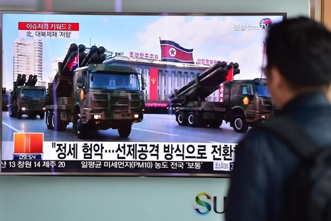 Triều Tiên: Tên lửa đa nòng sẽ là 'ác mộng' cho nước Mỹ - ảnh 1