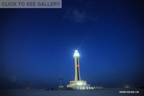 Trung Quốc khánh thành hải đăng phi pháp ở Trường Sa - ảnh 1