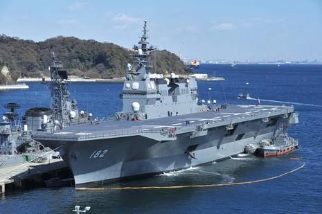 Tàu chiến Nhật đi qua biển Đông tới Indonesia tập trận - ảnh 1
