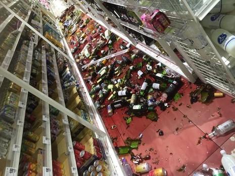 Động đất dữ dội tại Nhật: 9 người chết, gần 900 người bị thương - ảnh 5