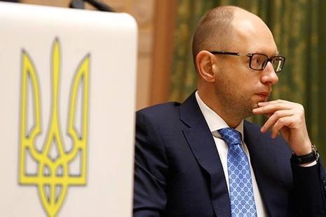 Cựu Thủ tướng Ukraine biến mất bí ẩn - ảnh 1
