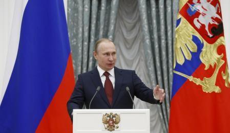 Tổng thống Putin sa thải một loạt quan chức cấp cao - ảnh 1