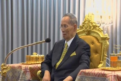 Vua Thái Lan lại trở bệnh nặng sau một năm nhập viện - ảnh 1