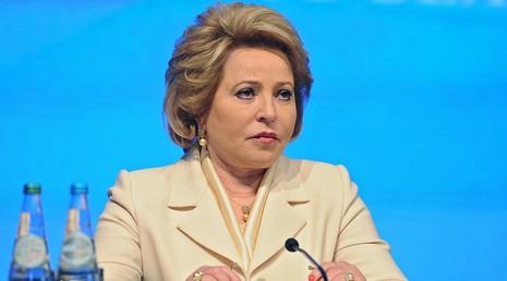 Nước Nga sẽ sớm có nữ tổng thống đầu tiên trong lịch sử? - ảnh 1