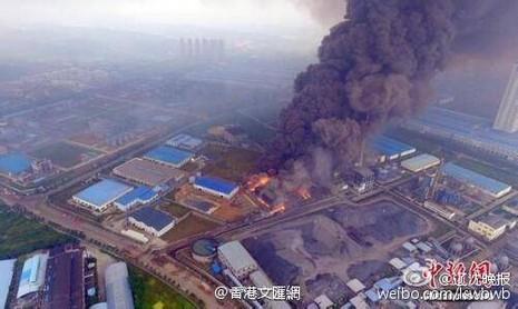 nổ ống hơi nước Trung Quốc