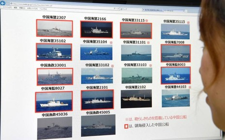 trang web Bộ ngoại giao Nhật