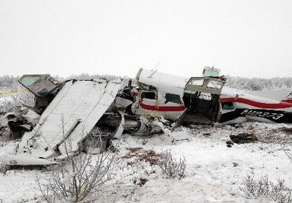 máy bay rơi ở Alaska