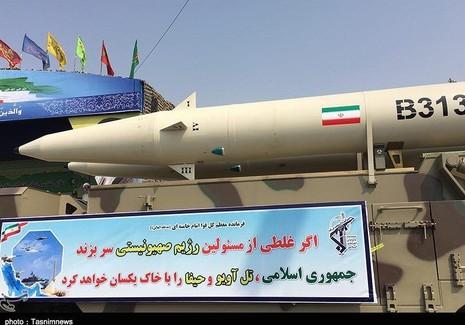 tên lửa Zolfaghar