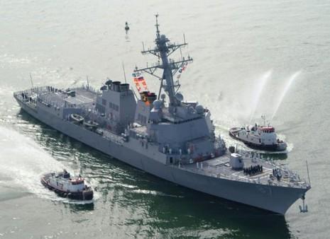 Tàu khu trục tên lửa dẫn đường USS Mason của Mỹ