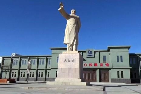 thành phố 404 Trung Quốc